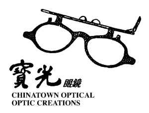 Chinatown Optical