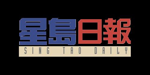 Sing Tao Logo