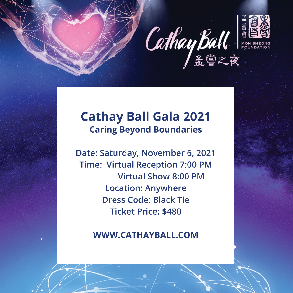cathay ball 2021 caring without boundaries